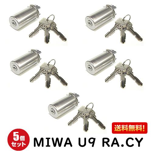 MIWA-U9RA MCY-112鍵の老舗 美和ロックの低価格ピッキング対応品シリンダー錠 取替え 美和ロック シリンダーシルバー色 お得な5個セット 有名な 5個セット U9 RA.CY MIWA miwa u9 直輸入品激安 MIWA-RAタイプ交換U9シリンダー シリンダー 交換用シリンダー 鍵 シリンダー錠 交換送料無料 U9-RA.CY