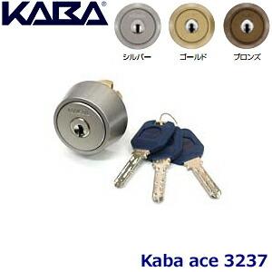 Kaba 配送員設置送料無料 ace 利便性 コストパフォーマンスを追及したディンプルキーシリンダー 鍵 交換 KABA ACE カバエース シリンダー 交換シリンダー 大注目 シリンダー錠 ゴールド シルバー 交換用シリンダーMIWA-LAタイプ miwa 3237 ブロンズ