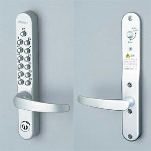 KEYLEX キーレックス22823M自動施錠鍵付タイプ800シリーズキー2本付タイプ ドアノブ 鍵付き