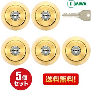 新作 人気 期間限定特価 MIWA-U9LA MCY-111シリンダー錠 シリンダー 美和ロック 取替え U9 LA 5個セット LA.CY MIWA-LAタイプ 買取 miwa シリンダー錠 鍵 MIWA 交換用シリンダー 交換 U9シリンダー ゴールド色 交換シリンダー
