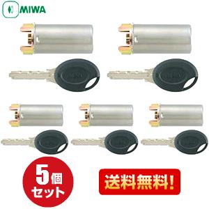 ピッキングは非常に困難 ドリル攻撃にも高い抵抗力があります シリンダー錠 シリンダー 取替え miwa 最安値 鍵 交換 美和ロック PRシリンダー シルバー色 MIWA 防犯錠 MIWA-RAタイプ 開催中 交換用シリンダー 交換シリンダー 5個セット PR-RA-J.CY