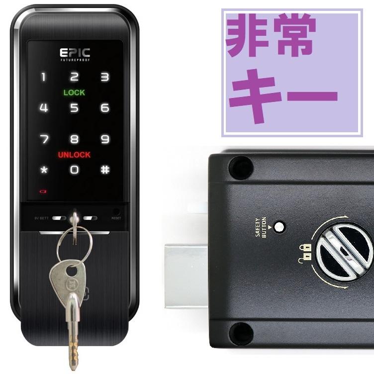 安心の非常キー搭載型電子錠 TRIPLE X2 EPIC エピック メーカー直売 暗証番号 ICシール 非常キー搭載 電子錠 数量は多 ICカード 開き扉ドア用 補助錠タイプ ブラック