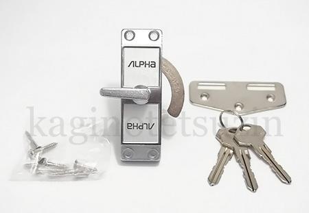 滑动门的简单 ALPHA 镰刀片推拉门锁更换更换 4,650 住房