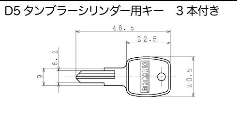 【送料無料】 GIKEN mano 65A角座タイプニッケル簡易シリンダー錠LVSケース錠バックセット51mm用ドア厚み33〜40mm用 室内用レバーハンドル