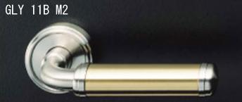 GOAL GLYU11B-M2レバーハンドル 玄関 交換 取替えヘアラインニッケル・メタル[ゴールド]【送料無料】