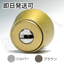 (1) MUL-T-LOCK (Marti rock)-LA for replacing cylinder