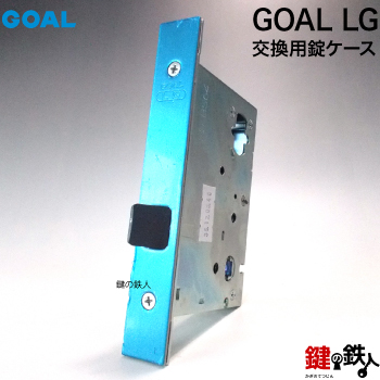 GOAL LG Tablet case set empty lock type Exchange replacement (without the  key and cylinder and some torn) LG lock set