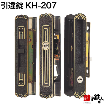 KH-207(MIWA SL83) トステム 菩堤樹■標準キー3本付き■【送料無料】