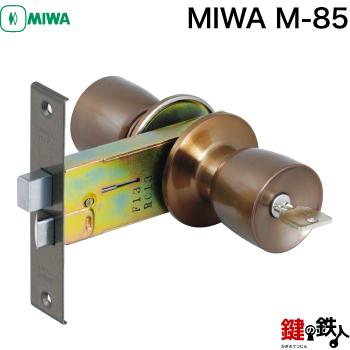 MIWA M-85■左右共用タイプ■ MIWA【送料無料】, リチャード(ブランド、コスメ):4478a4d9 --- sunward.msk.ru