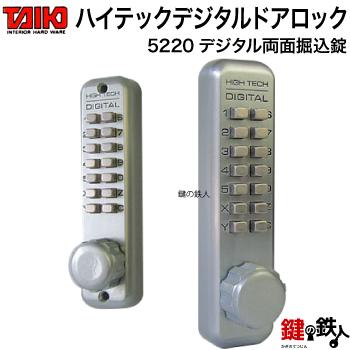 Superbe Picking Against Crime Prevention Products, Digital Door Lock Both Sides Dig  Embedded Tablets 5220 (for Door Door) Backset 60 Mm, Silver Color Left And  ...