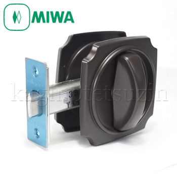 MIWA Door Handle Replacement Replacement Japanese Style To Match Door  Sliding Door Lock CFC50 On Both Sides To 50 For Sliding Door Handle