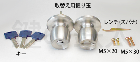 MUL-T-锁宝座 DAC2 类型昭和门把手入口鍵(Kagi) 更换更换带门厚度为 25 毫米-42 毫米