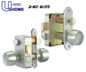 kagiyasan u shin showa 7680e door lock and doorknob showa 6 pinky