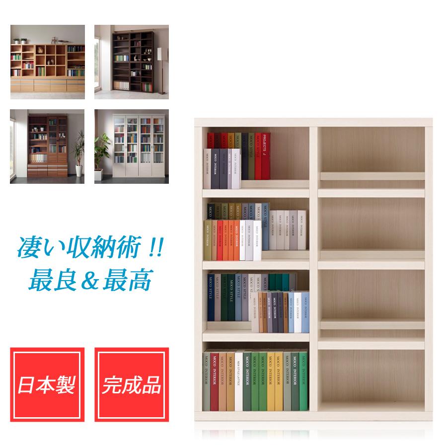 収納棚 本棚 ロータイプ 大容量 書棚 コミックラック ブックシェルフ ファイルラック 完成品