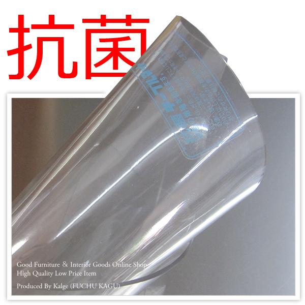 【送料無料】テーブルマット 厚み2mm (900×1800mm) 抗菌 非転写加工 透明 ビニールマット テーブルカバー テーブルマット ビニールクロス テーブルクロス デスクマット テーブルカバー