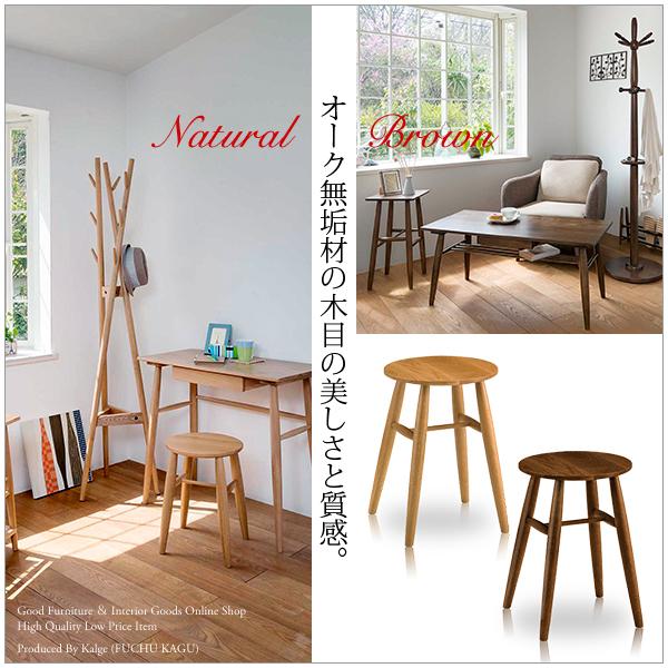 【送料無料】 スツール 木製 おしゃれ 北欧 丸椅子 チェア