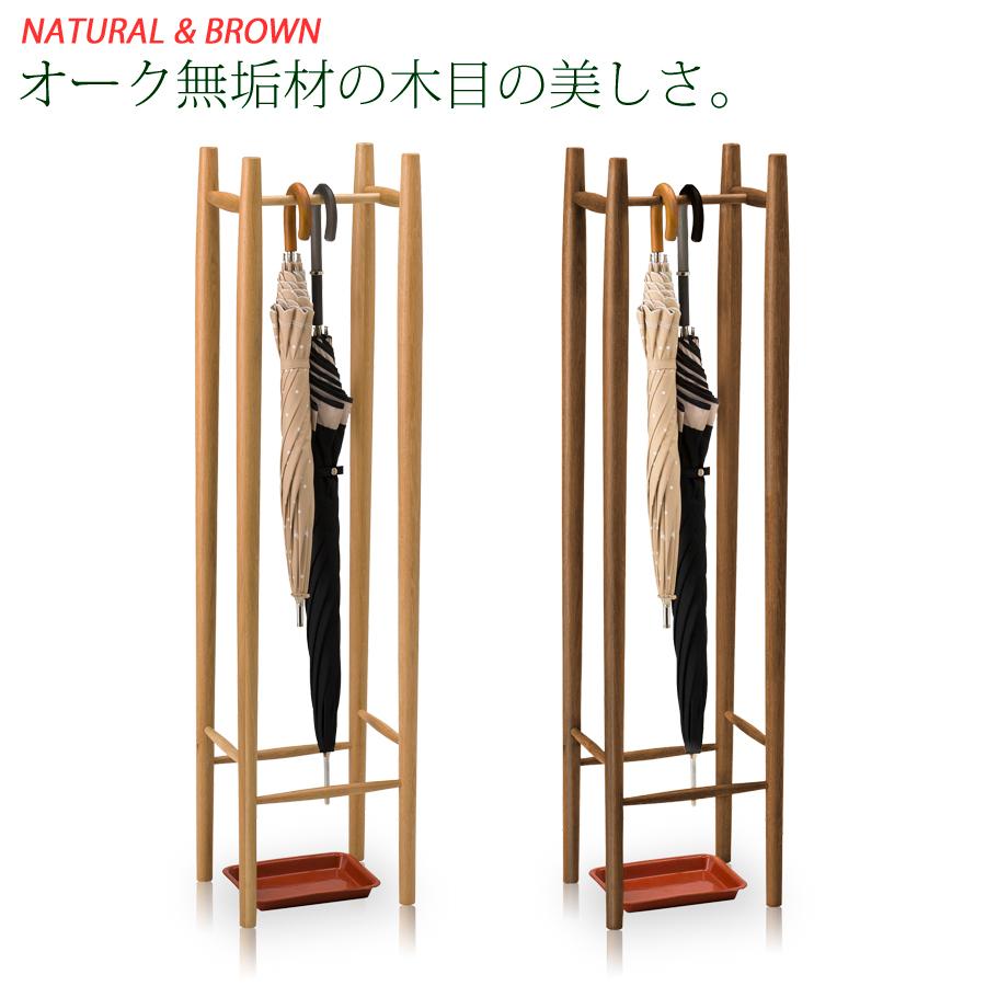 【送料無料】 傘立て 木製 傘立 おしゃれ 傘たて
