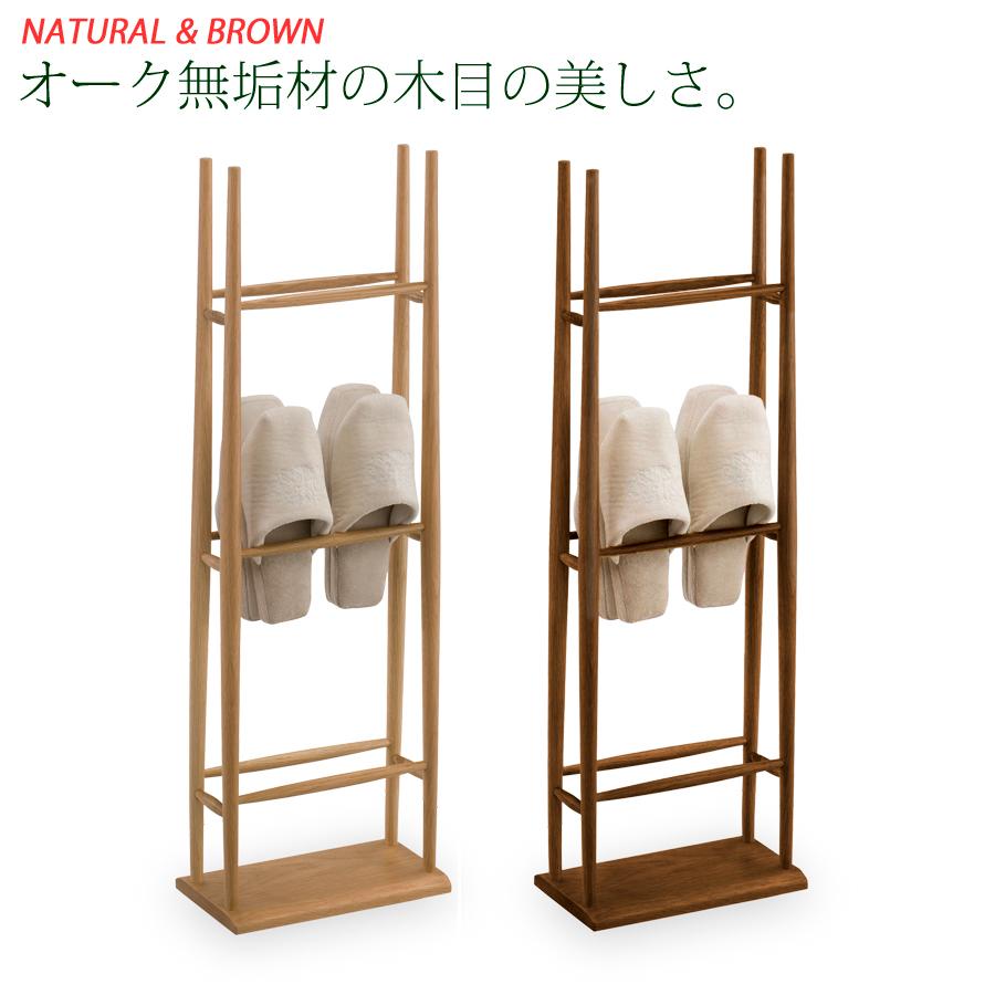 【送料無料】 スリッパラック おしゃれ 木製 スリッパスタンド