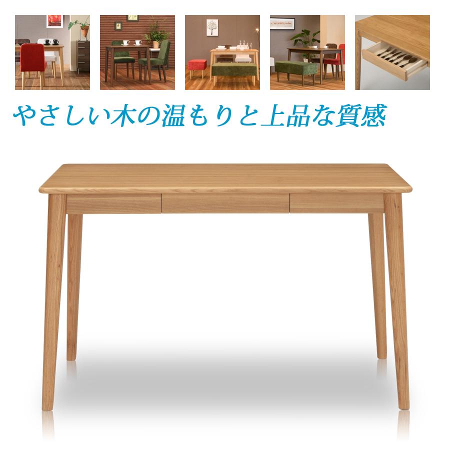 【送料無料】ダイニングテーブル 食卓テーブル天然木タモ材を使用した115cmの木製ダイニングテーブル 木製テーブル 天然木テーブル 食堂テーブル コンパクトテーブル 引出し収納付き テーブル