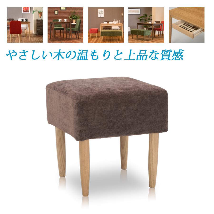 【送料無料】スツール ベンチ 食卓椅子天然木を使用したカバーリング式の木製スツール食卓イス チェア イス 椅子 木製チェア ダイニングチェア 補助椅子 小さい椅子