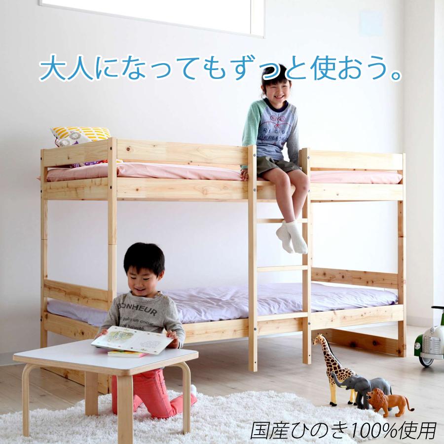 二段ベッド 2段ベッド 国産ひのきベッド すのこベッド (ナチュラル×ナチュラル)