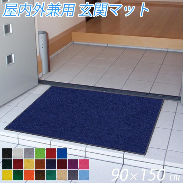 玄関マット おしゃれ 玄関 ラグ マット 90×150cm 玄関先マット ウェルカムマット ドアマット 室内 室外 カーペット ラグマット