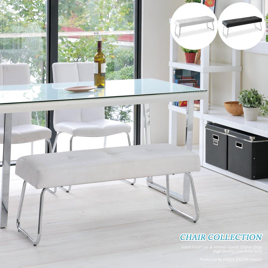 ベンチ ダイニングベンチ チェア ベンチチェア 100cm 長椅子 テーブル用 食卓用ベンチチェア