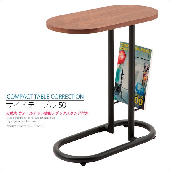 サイドテーブル コーヒーテーブル カフェテーブル おしゃれ テーブル 木製 ナイトテーブル ソファ ベッド テーブル ブックスタンド 収納付き 本立て
