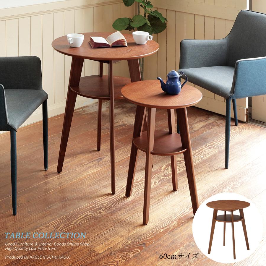 コーヒーテーブル カフェテーブル サイドテーブル おしゃれ 木製 円形 60cm 収納棚付き ナイトテーブル