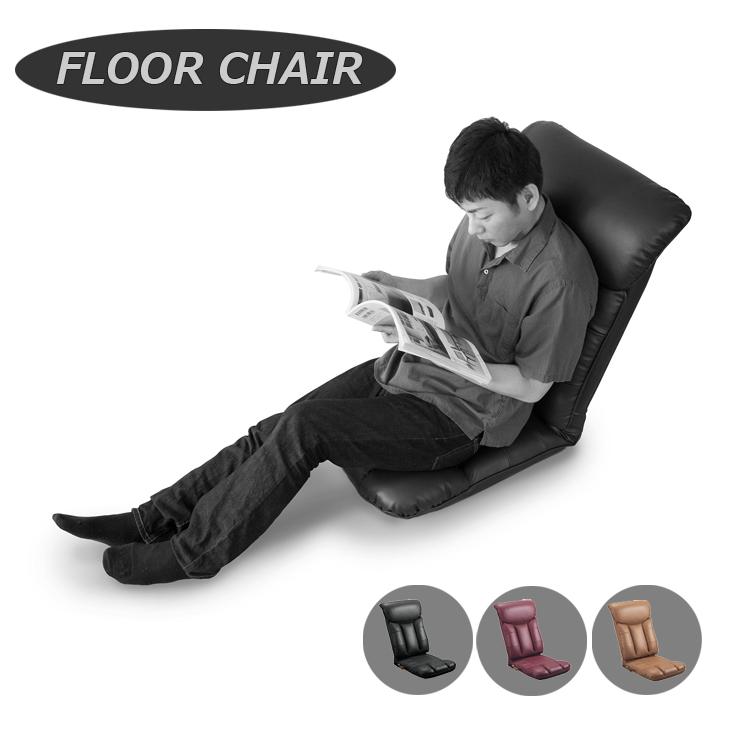 座椅子 リクライニング チェア おしゃれ コンパクト 椅子 イス フロア チェアー 座イス チェア モダン座椅子 リクライニングチェアー フロアチェア リビングチェア かわいい
