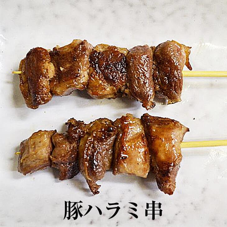 プリプリとコリコリとした独特な歯ごたえを楽しむことができます 焼き鳥 豚肉 贈答品 日本 贈り物 小分け 豚ハラミ串 1本 × 30g 50本入 やきとり 焼きとり 焼鳥 ハイクオリティ おつまみ 豚 セット 国産 バーベキュー 豚ハラミ 冷凍 BBQ 南豊 プレゼント かごしまや 送料無料 ギフト