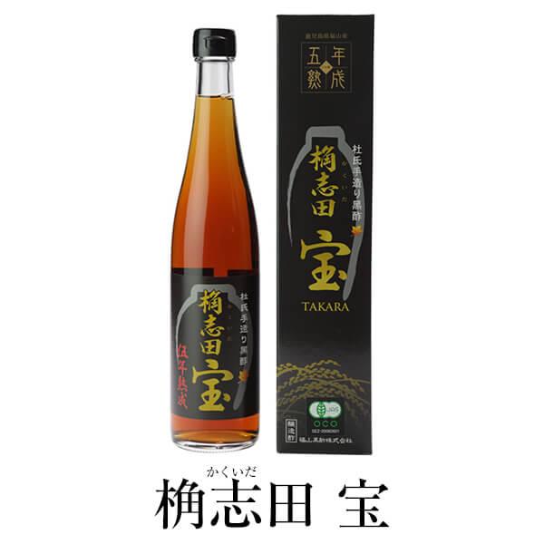 桷志田黒酢