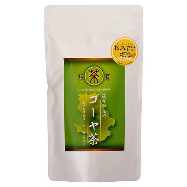 桜島溶岩焙煎 ゴーヤ茶