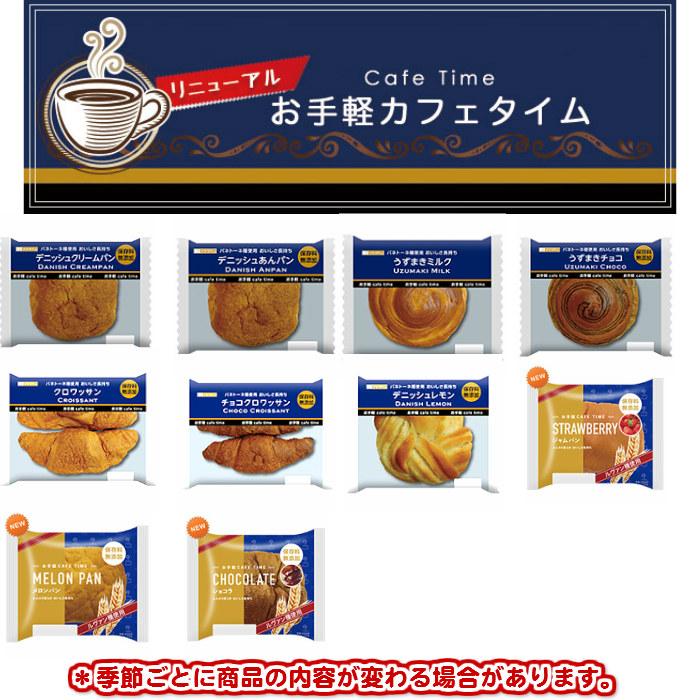 パネトーネ種使用 初売り 授与 添加物なし 日持ち 買い置き ロングライフパン10種類 長期保存 美味しさ長持ち