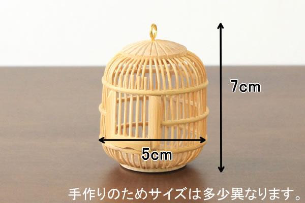 竹虫笼圆的迷你直径 (大约) 5 厘米 (大约) 高度 7 厘米。