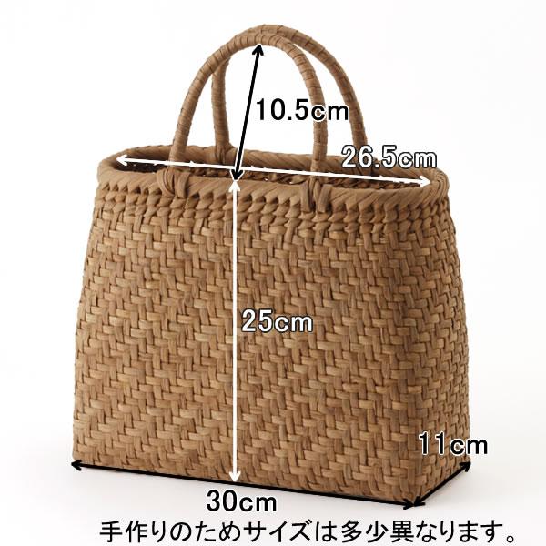 より優美な仕上がりに細ひごの山ぶどう籠(国産材/ひご幅約6~7mm/定番型/中サイズ)(約)幅30×マチ11×本体高さ25cm(約)470g ※手作りの為、ひご幅は多少の誤差がございます。ご了承ください。[かごバッグ 鞄 山葡萄]