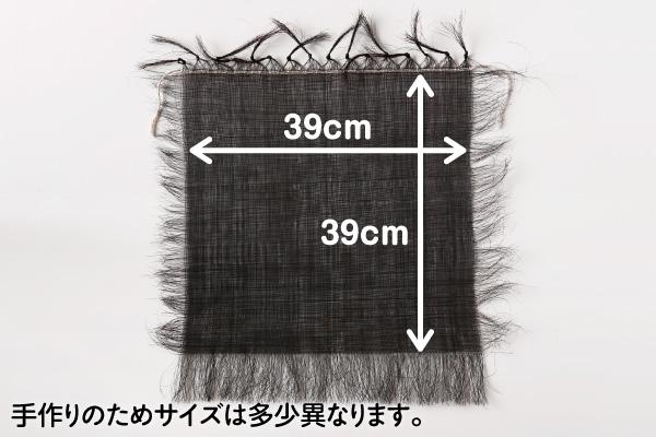 马头发表设置 5 块 (与生产蓉 / 2 这头发) 约 39 x 39 厘米