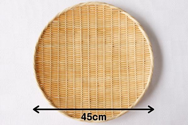 专用圆托盘篮子 (竹猴子漏勺) 45 厘米
