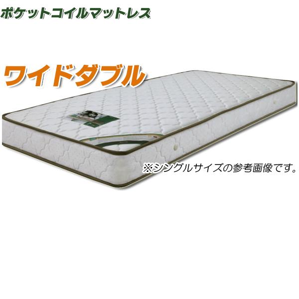 薄型 薄型マットレス マットレス ワイドダブル ポケットコイルマットレス ワイドダブルマットレス 薄い ベッドマット 薄め 強化コイル ポケットコイル ワイドダブルサイズ マット 低い ポケットスプリング ジャガード生地 WDマットレス 北欧
