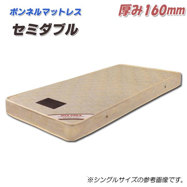 セミダブル マットレス ボンネルコイルマットレス 薄型 セミダブルマットレス 薄め 厚さ16cm マット ボンネルコイル スプリングマットレス セミダブルサイズ 低い ベッドマット 薄い ボンネルスプリング 薄型マットレス 北欧