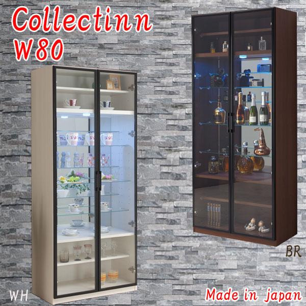 コレクションボード コレクションケース 80幅 幅80cm 高さ180 ガラスケース 強化ガラス フィギュアケース コレクションボックス カップボード 多目的 日本製 選べる2色 ホワイト ブラウン 木製 北欧 大川家具Matsumoto 北欧 アウトレット価格並 送料無料 通販