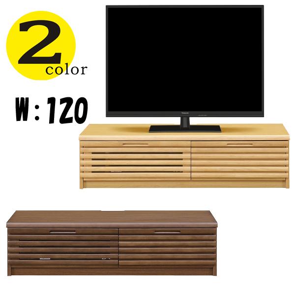 テレビ台 テレビボード ローボード 幅120 鍵付 ブラウン ナチュラル 完成品 TVボード AVボード テレビラック TV台 AV収納 北欧 モダン