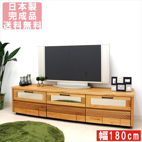 テレビ台 テレビボード 幅180 ローボード TV台 インテリア 収納 収納家具 木製 完成品 AV収納 送料無料 通販