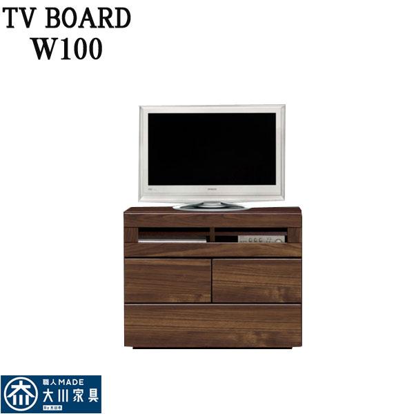 テレビ台 テレビボード 幅100 タンス チェスト 木製 AV収納 箪笥 収納家具 インテリア 送料無料 通販