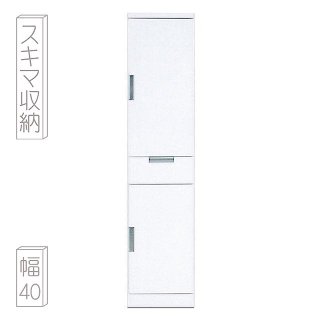 食器棚 ランドリー収納 すきま収納 スリム収納 40幅 40cm 隙間収納 隙間家具 すきま家具 完成品 日本製 木製 ホワイト 鏡面 エナメル塗装 通販