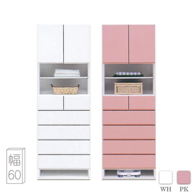 ランドリー収納 ランドリーBOX すきま収納 隙間収納 すきま家具 サニタリー収納 幅60 ホワイト ピンク 完成品 送料無料 通販