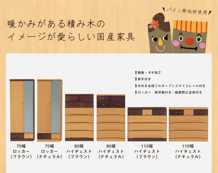 ワードローブ マルチダンス 68幅 幅68cm 開き戸 ミラー 引出 1段 クローゼット パイン材 木製 完成品 ロッカー タンス 収納力 服吊り 家具 大川家具 日本製 北欧風 ナチュラル 送料無料 通販