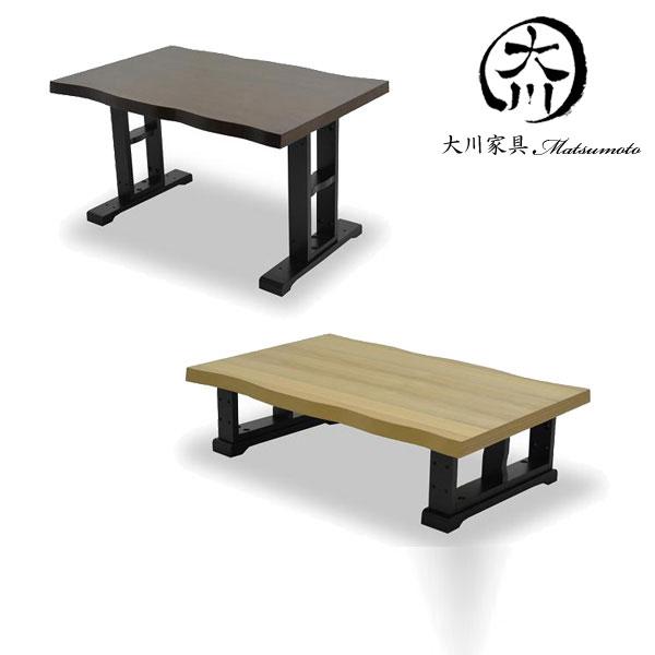 座卓 テーブル 幅125 ローテーブル リビングテーブル 和風 和室 ちゃぶ台 木製 送料無料 通販