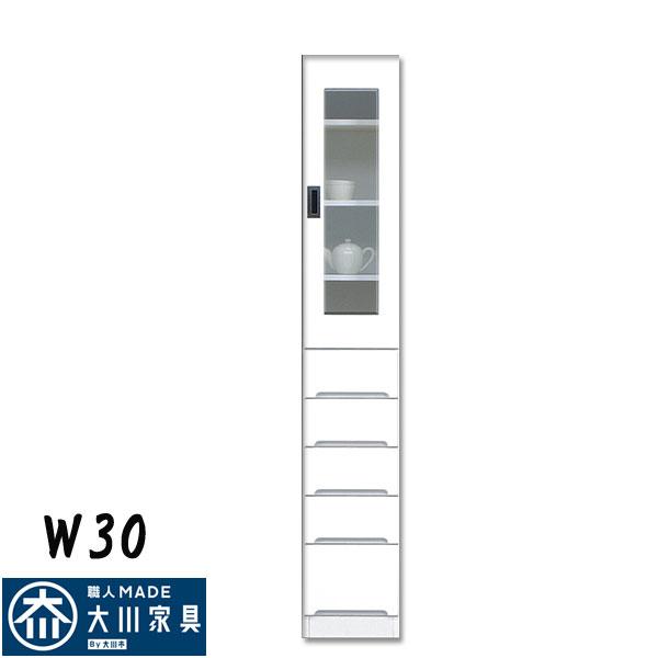 食器棚 ダイニングボード キッチンボード 幅30 完成品 キッチン収納 すきま収納 隙間家具 スリム ホワイト 収納棚 収納家具 家具通販 送料無料 通販