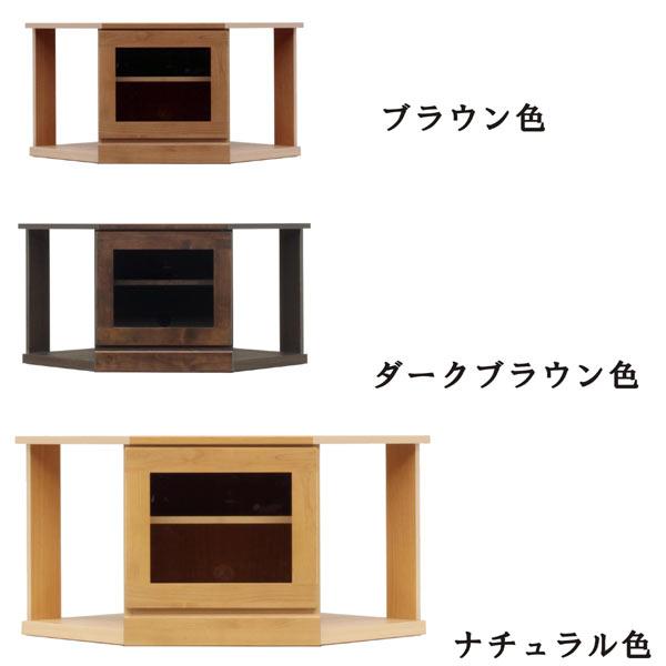 テレビ台 テレビボード 幅75 テレビボード コーナー ローボード 完成品 TV台 送料無料 通販